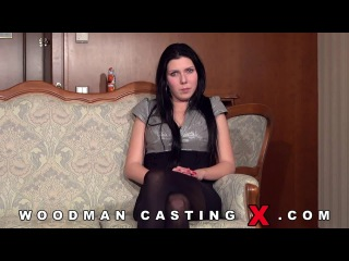 Lilia Rouge Woodman Casting X